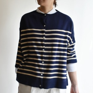 Large cardigan, navy stripes
